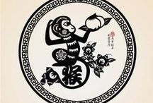 Chinese Culture & Language