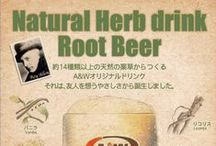 ROOT BEER Archives / A&W沖縄の名物といっても過言ではない、ROOT BEER。