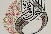 Islam ❤ / Islam muslim / by Sandy K 🇵🇸