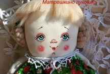 Мои работы=куклы