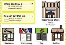 Korean 1-100 / Easy to Learn Korean 1-100