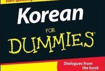 Korean Culture/Language
