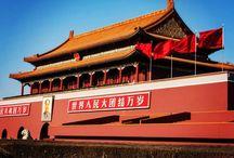 My Travel to China / Bilder zu meinen Reisen nach China Pictures of my travels to China