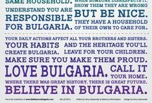 Bulgaria Blog / Read our blogs at www.eatstaylovebulgaria.com