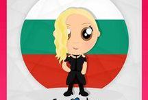 Poli Genova   Bulgaria Eurovision 2016 and 2011 / Poli Genova will sing if Love Was A Crime for Bulgaria at Eurovision 2016.