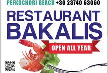 Bakalis Restaurant / www.bakalis-restaurant.com