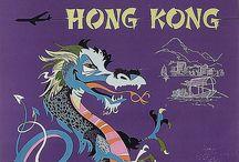 If King Kong went to hong kong