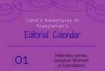 Carol's Adventures in Translation / Blog