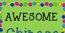AWESOME Chinese TPT Resources / This is the place to find the BEST Chinese TPT resouces!