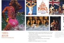 Speedo Brand Heritage / A collection of Speedo heritage we found online. Thank you to all the sharers. / by Speedo