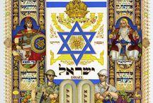 Good Old Israel / Vintage Eretz-Israel and Israel