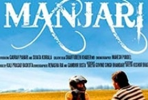 Nepali Lyrics (Film) / Nepali Lyrics From Films