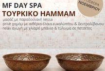 Spa.. / Απολαύστε μοναδικές εμπειρίες χαλάρωσης με τα διάφορα είδη spa!