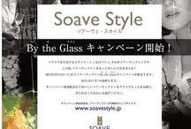 A Tokyo si beve Soave, 12-14 settembre 2013 / www.wellcomonline.com/en/45-Tokyo-drinks-Soave.html