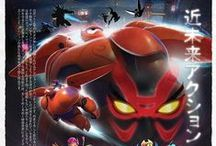 Big Hero 6 Poster Gallery / Visit the high-tech world of San Fransokyo from Big Hero 6, out in theaters on Nov. 7. / by Disney Movie Rewards