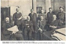 Provisional Government in Russia / March-Oct 1917