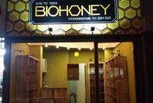 www.biohoney.gr / μελάδικο Μεσογείων 49 Αθήνα / μέλι - βασιλικός πολτός - γύρη - πρόπολη - κερί