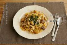 パスタ/pasta / パスタレシピを公開