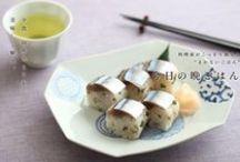 魚料理/Fish dishes / お魚料理のレシピ大公開!
