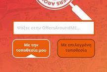 Γνωρίστε την OffersAroundME / Στιγμιότυπα οθόνης της εφαρμογής αναζήτησης.