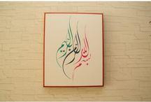 DesignPalic.Com / Islamic art WebShop