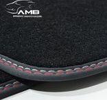 http://www.dywaniki.auto.pl/ / Sklep internetowy prowadzący sprzedaż dywaników samochodowych welurowych