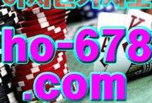 바카라 =>> ho-678.com <== 바카라 / 바카라 =>> ho-678.com <== 바카라 바카라 =>> ho-678.com <== 바카라 바카라 =>> ho-678.com <== 바카라 바카라 =>> ho-678.com <== 바카라