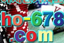 라이브바카라=>ho-678.com<=라이브바카라 / 라이브바카라=>ho-678.com<=라이브바카라 라이브바카라=>ho-678.com<=라이브바카라 라이브바카라=>ho-678.com<=라이브바카라 라이브바카라=>ho-678.com<=라이브바카라 라이브바카라=>ho-678.com<=라이브바카라