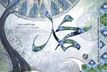 The world of Islamic Calligraphy