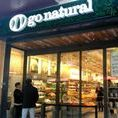 Bio Retail