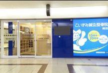 梅田 / 大阪駅前第3ビルB1Fにあります。