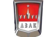 Auto: Moskvich - AZLK - MZMA - ZMA -KIM  (SU-RUS) (1930 - 2010) / Avtomobilny Zavod imeni Leninskogo Komsomola * Основан в 1930 году, Фактически прекратил выпуск автомобилей в 2001 году, Формально ликвидирован в 2010 году Moscow,   -#- USSR 1991-2002 (1945-1991)   -#- OAO Moskvich 1966-1991   -#- AZLK Avtomobilny Zavod imeni Leninskogo Komsomola  -#- 1947-1956 ZMA, Zavod Malolitrazhnyh Avtomobilei  -#- 1956-1968 MZMA, Moskovskiy Zavod Malolitrazhnyh Avtomobilei  -#- Before 1941 - KIM plant.