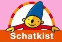 Pompom - Schatkist