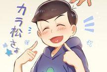 カラ松① / よく来たな!カラ松ガールズ!!