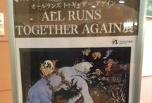 All Runs Together Again Exhibition @ Acros Fukuoka