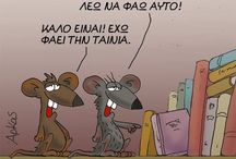 Arkas / The Best of Arkas