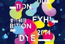 m o d e r n  · g r a p h i c · d e s i g n / The las graphic design trends