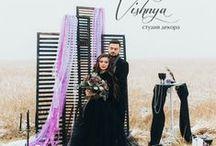 """#вишнядекор / Творчество нашей студии """"Vishnya"""""""