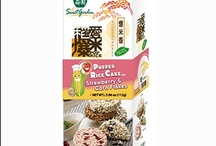 Puffed Rice Cakes (Box) / New Generation of Taiwan Traditional Snack! Non-Fried.  No Preservative Added.  More than 30 Flavors.