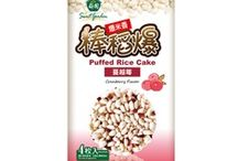 Puffed Rice Cake (Bag) / New Generation of Taiwan Traditional Snack! Non-Fried. No Preservative Added. More than 30 Flavors.