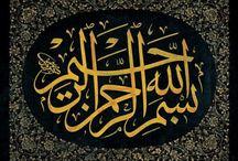 Besmele / Islamic Calligraphy
