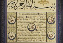 Hilye / Islamic Calligraphy