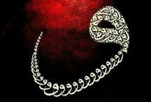 Vav / Islamic Calligraphy