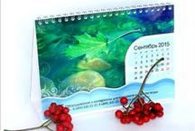 Print design. Calendars 2015 / Desktop calendars. Design, layout, prepress, print. Size: 190х130х70 mm.
