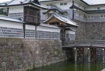 Cities: Kanazawa, Japan