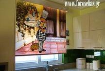 """""""Κουρτίνες για  κουζίνες  με απίστευτα σχέδια ζωγραφισμένα στο χέρι"""""""