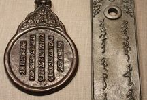 Mongolian details / Small items, props