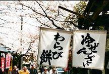 mon amour tokyo / tokyo, nara, kyoto, nagano, osaka & all places japan