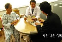 본원사진,Hospital Photo