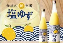 Design bottles